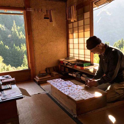 Educational & Academic Tours (Kamikatsu)_